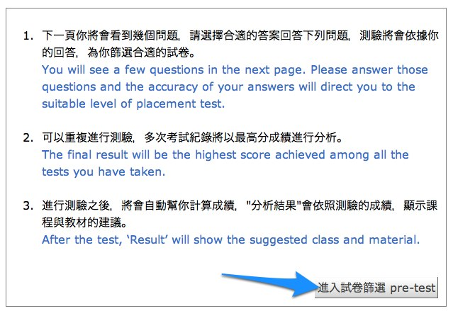 MLC分班測驗-1