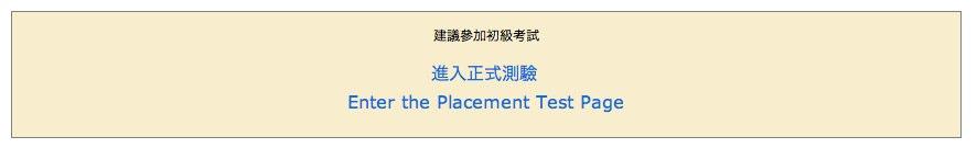 中国文化大学(中國文化大學)の入学手続き方法