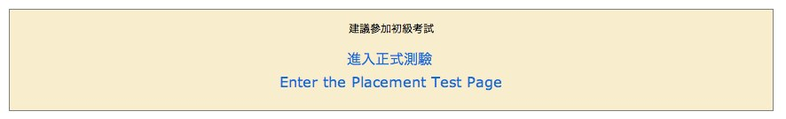 MLC分班測驗-3