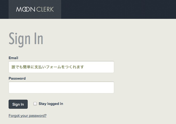 MoonClerk   Payment Forms