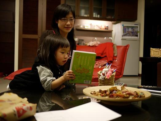 ボポモフォを学ぶコツ【中国語の勉強を始める方へ #02】