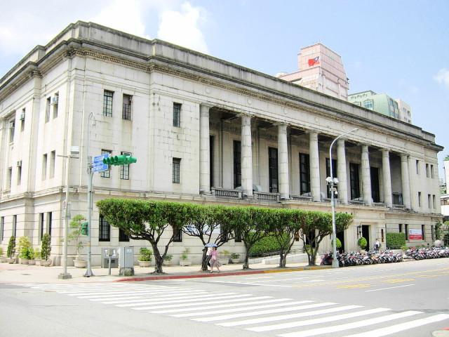 Bank_of_Taiwan_Head_Office
