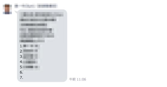 台湾人とLINEするときに知っておいたほうがいい使い方3選