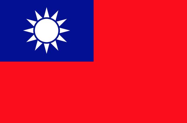 ここがヘンだよ蓮舫氏の二重国籍問題! そもそも台湾国籍なんて認めてないのに、国会議員はバカなの?