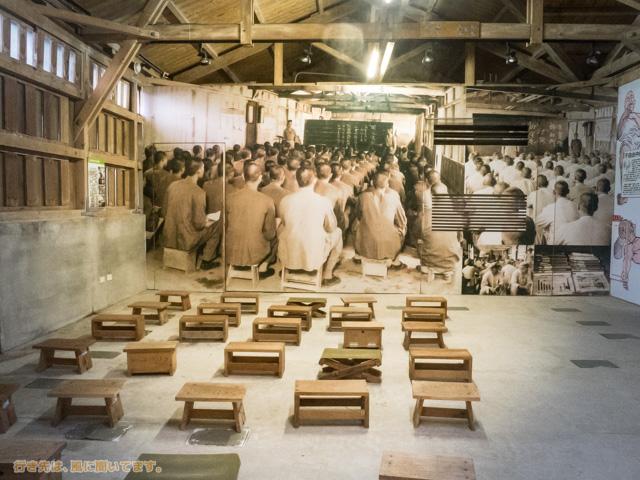 かつて監獄の島だった台湾の緑島(綠島)で台湾の暗い歴史を学ぶ【前編】