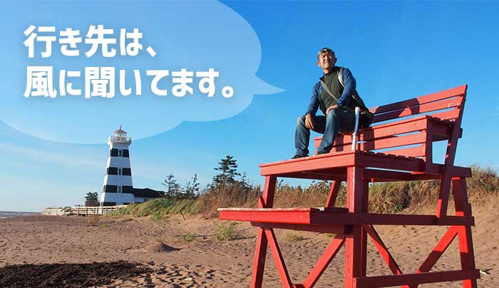 これから伸びていく島は、奄美大島かもしれない。
