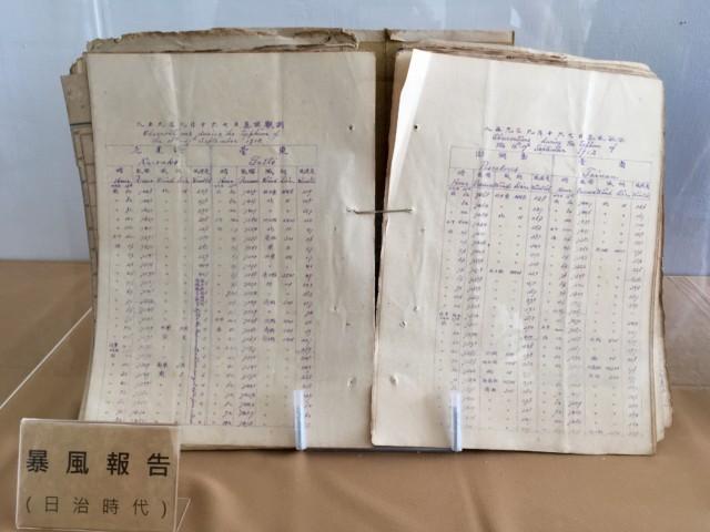 澎湖気象台で展示されていた日本時代の貴重な資料