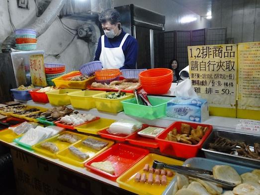 台湾料理「鹽酥雞(台湾風唐揚げ)」を食べてみた
