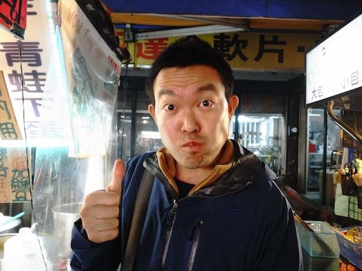 台湾の夜市「湳雅夜市」で「雞蛋糕」を食べてみた