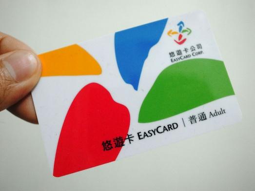 台湾の悠遊卡